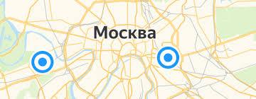 Кухонные аксессуары: купить в интернет-магазине на Яндекс ...