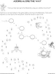 6434338a4a9996a22cf4dbffbd97a254 free math worksheets addition worksheets 76 best images about math worksheets on pinterest simple math on basic math operations worksheet