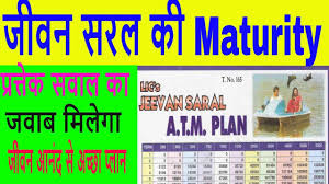 Jeevan Anand Policy Chart