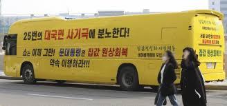"""벼락거지 싫다"""" 집값 폭등에 분노한 시민들 촛불 예고-국민일보"""