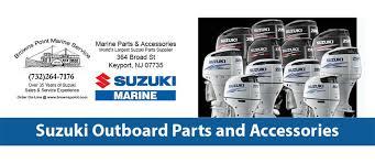 suzuki outboard parts & accessories browns point marine service, llc Outboard Wiring Diagram Suzuki Df140a Outboard Wiring Diagram Suzuki Df140a #73