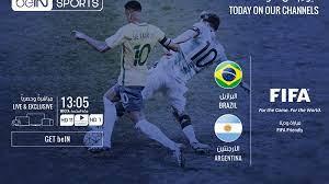 مباراة البرازيل والأرجنتين اليوم بث مباشر من استراليا