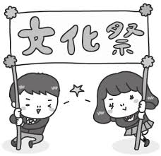 画像 320 文化祭学園祭のかわいい無料イラスト白黒カラー Web