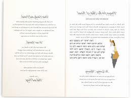 Wedding Invitation Template Publisher Publisher Wedding Invitation Templates Book Of Publisher Wedding