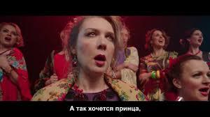 8 Марта - Вадим Галыгин И Гр. Ленинград
