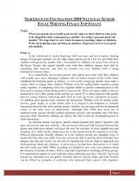 interesting essay topics okl mindsprout co interesting essay topics