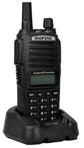 Купить <b>Рация Baofeng UV-82</b> 8W (3 режима мощности) черный ...