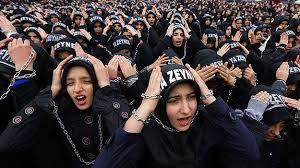 Image result for kitab-kitab Ayatullah Khomeini Syiah