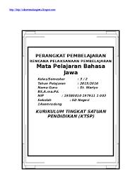Please visit the post kunci jawaban lks bahasa jawa kelas 1 sd to read the full article by clicking the link above. Rpp Bahasa Jawa Kelas Xi Smt 2