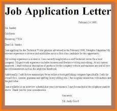 Application For Job Whitneyport Daily Com