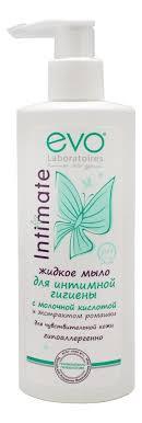 Купить <b>крем</b>-<b>мыло для интимной гигиены</b> с молочной кислотой и ...