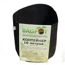 <b>Контейнер</b> BAGPOT, 10 литров, цена 115 руб, купить в России ...