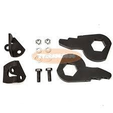torsion lift kit. 2002-2005 dodge ram 1500 4wd - 5-lug, torsion bar suspension, lift kit