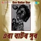 Balraj Sahni Era Bator Sur Movie