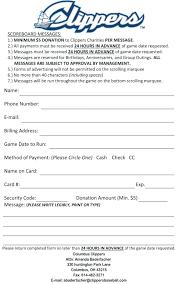 donation request form donation request form target doc target donation request form template free