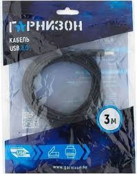 <b>Гарнизон</b> Кабель <b>USB 2.0</b>, Am/bm, 3м, пакет (gcc-<b>usb2</b>-ambm-3m ...