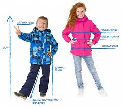 Купить комплект <b>Mayoral</b> детский <b>майка</b> и шорты <b>Девочка</b> с ...