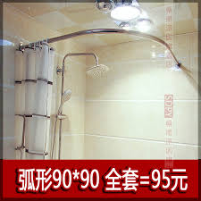 get ations raskovÃc sent because the curved shower curtain rod l punch type corner bath suite bathroom shower
