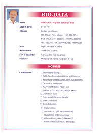 memon h a majid h zakariya biba museums heritage majid bhai biodata page 1
