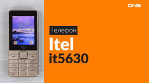 Распаковка <b>телефона Itel it5630</b> / Unboxing Itel it5630 - YouTube