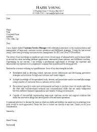 Sample Cover Letters For Customer Service Representative