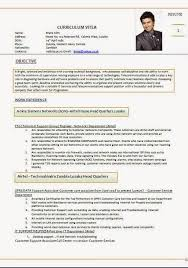 Persuasive Writing Wikipedia The Free Encyclopedia Resume For Bsc