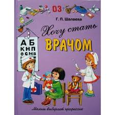 <b>Издательство АСТ</b> Книга для детей Школа <b>раннего развития</b> ...