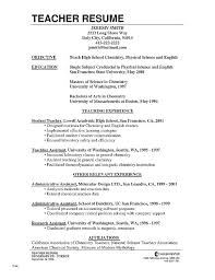 Cover Letter Outline Simple Concordia University Cover Letter Template Application Letter