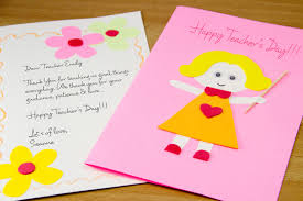 Teachers Birthday Card Birthday Card Decoration Ideas Lovely Greeting Cards Design