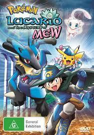 Pokemon Movie 08: Lucario & The Mystery Of Mew [Edizione: Australia]:  Amazon.it: Film e TV