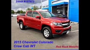 2015 Chevrolet Colorado Crew Cab in red rock metallic- Stock ...