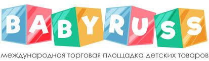 Товары пользователя babysafety | Маркетплейс BabyRuss ...