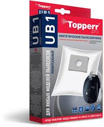 <b>Topperr</b> UB 1 фильтр для пылесосов Bosch, Siemens, 3 шт ...