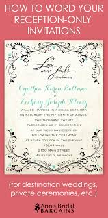 Work Happy Hour Invite Wording How To Word Your Reception Only Invitations Anns Bridal Bargains
