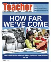 bullying essay for school uniforms