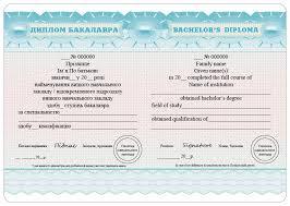 Москва диплом официальный сайт на русском федеральным законом от года москва диплом официальный сайт на русском n 135 ФЗ Официальный интернет портал правовой информации статью 16 Федерального