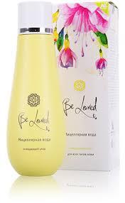 <b>Мицеллярная вода</b> Be Loved - Официальный интернет-магазин ...