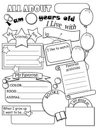 All About Me Coloring Pages Picture   First Day of School ...