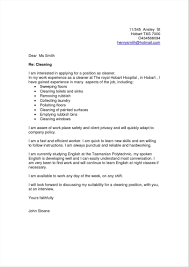 Custodian Cover Letter For Janitor Position Resume Sample Janitor