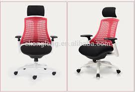 herman miller sayl office chair. 4.jpg Herman Miller Sayl Office Chair A