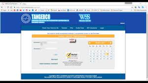 Ge Online Service Login
