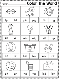 Cvc words worksheets and online exercises language: Cvc Worksheets Cvc Words Kindergarten Kindergarten Phonics Worksheets Cvc Words Worksheets
