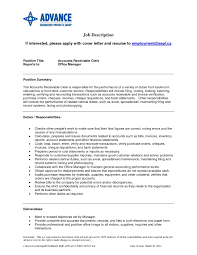 Accounts Payable And Receivable Resume Sample New Accounts