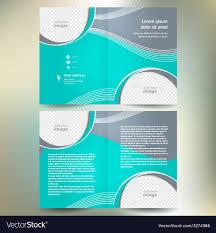 Folder Design Brochure Folder Design Template Abstract