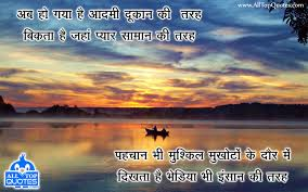 Luxury Life Quotes In English Hindi Malloryheartcozies