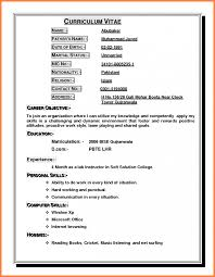 How To Write Best Resume Sevte