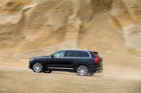 Model Overview: 2016 Volvo XC90 - Volvo Car USA Newsroom