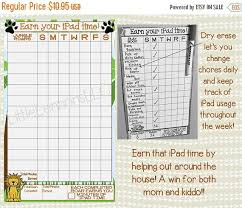 Xbox Charts Lion Earn Ipad Tablet Fire Xbox Screen Time Chart Chore