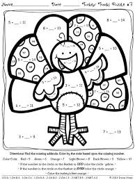 multiplication facts coloring pages turkey multiplication coloring worksheet turkey tracks feather facts math color by the