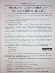 the value of philosophy essay question papers of f y b a of mumbai  philosophy patanjali printed notes for ias pcs p2 p3 p4 p5 p6 needs values truth essays in the